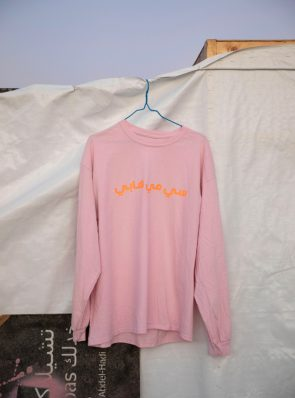 Sea Me Happy X Lacuna Studios collab longsleeve powder rose